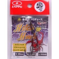 メーカー:ザップ 商品名:ヒッチフック  サイズ(スプリットリング間):31mm フックサイズ:#1...