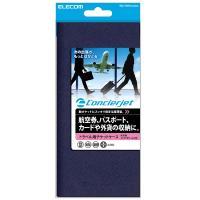 エレコム(ELECOM) トラベル用チケットケース BM-TW01BU