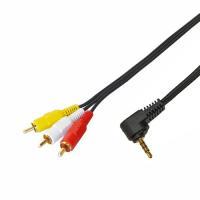 ■3ピン(RCA)ケーブルを片側4極ミニプラグに変換します! ■99.996%OFC(無酸素銅)ケー...