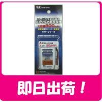 ■シャープ純正型番A-002の同等品です。 ■お手持ちの純正電池の型番が上記のものであればご使用にな...