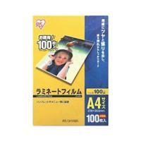 アイリス ラミネート フィルムA4 100枚 主要材質:ポリエステル 【寸法】216×303mm  ...