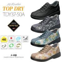 TDY39-62 TOPDRY トップドライ レディースシューズ アサヒシューズ  GORE-TEX...