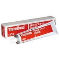 内容量200g トヨタ系に使用されている赤褐色タイプです。 ?ぺースト状永久不乾性の無溶剤タイプです...