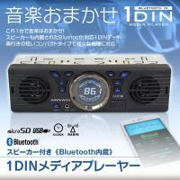 ■詳細スペック ラジオ : FM/76.0〜90.0MHz 内蔵スピーカー : 40W×2 音声出力...