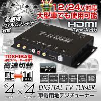 【詳細スペック】 放送形式: ISDB-T地上デジタル放送方式(日本) チューナー: 4チューナー&...