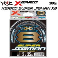 (送料無料)(新製品)YGK・よつあみ XBRAID スーパージグマンX8 300m X013 0.6, 0.8, 1, 1.2, 1.5, 2, 2.5, 3, 4, 5, 6号 8本組PEライン エックスブレイド