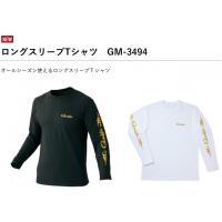 メーカー : がまかつ GAMAKATSU 商品名 : ロングスリーブTシャツ GM-3494  品...