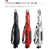 メーカー : がまかつ GAMAKATSU 商品名 : ハイブリッド成型ロッドケース GC-262 ...