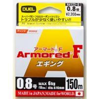 メーカー : デュエル DUEL 商品名 : アーマードF エギング 100m Armored エフ...