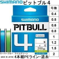 シマノ/SHIMANO ピットブル4 200m 0.4, 0.5, 0.6, 0.8, 1, 1.2, 1.5, 2号 PLM64R 4本組PEライン国産・日本製 PL-M64R PITBULL4(メール便対応)