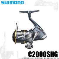 シマノ 21 アルテグラ C2000SHG (2021年モデル) スピニングリール /(5)