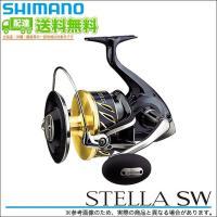 【SHIMANO STELLA SW】  「強」と「滑」を高次元に融合した、シマノ史上最強のスピニン...