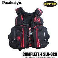 (サイズ:フリー) ライフジャケット/ ゲームベスト/ 【送料無料】 ベストII/ パズデザイン 釣り/ FTGストリームベスト2 / トラウト/ Pazdesign (5) (ZFV-029) ZAP PSL/