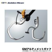 ゴールデンミーン GMアルティメットギャフ Lサイズ (大型魚用) /(5)