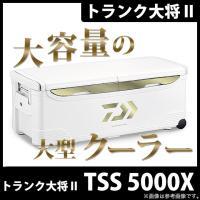 【送料について】 こちらの商品は30000円以上の商品となっておりますが、 大型商品の為、送料が別途...