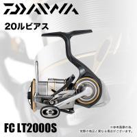 ダイワ 20 ルビアス FC LT 2000S (2020年モデル/スピニングリール) /(5)