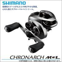 低慣性スプールがもたらす伸びやかな弾道。 心をも満たすグローバルベイトリール。  【SHIMANO ...