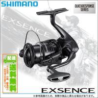"""究極の""""感""""に呼応する! シーバス専用フラッグシップモデル。  【SHIMANO EXSENCE 2..."""