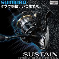 強さと感度の両立! 最新テクノロジー満載で登場  【SHIMANO SUSTAIN】  強さと感度を...