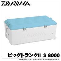こちらの商品は30000円以上の商品となっておりますが、 大型商品の為、送料が別途必要となります。 ...