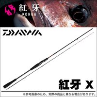 ダイワ 紅牙X 69XHB (タイラバロッド)  /d1p9(5)