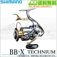 ノーマルブレーキタイプ  【SHIMANO BB-X TECHNIUM 2015年モデル】  パワー...