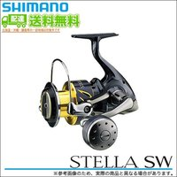 「強」と「滑」を高次元に融合した、シマノ史上最強のスピニング!  【SHIMANO STELLA S...