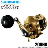 【SHIMANO OCEA CONQUEST / オシアコンクスト】  ●ギア比:6.2  ●最大ド...