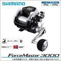 ◆SHIMANO 2015年モデル フォースマスター 3000[ForceMaster 3000] ...