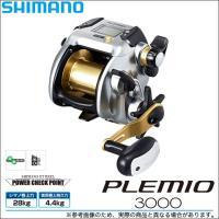◆SHIMANO 2015年モデル プレミオ 3000 [PLEMIO 3000]  ■楽楽モード ...