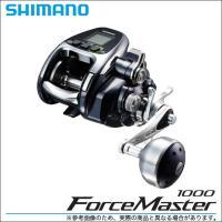 ◆SHIMANO 2016年モデル フォースマスター 1000[ForceMaster 1000] ...