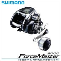 ◆SHIMANO 2016年モデル フォースマスター 2000[ForceMaster 2000] ...