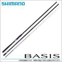 これがシマノ磯ロッドの中核をなす基本調子。  【SHIMANO BASIS(ベイシス) 2016年モ...