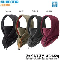幅広く使えて便利な 3WAYフェイスマスク。  【SHIMANO フェイスマスク AC-032Q】 ...