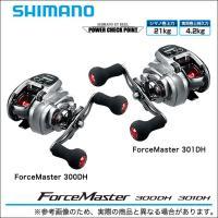 ◆SHIMANO 2015年モデル フォースマスター 301DH[ForceMaster 301DH...