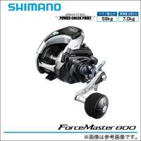 ◆SHIMANO 2015年モデル フォースマスター 800[ForceMaster 800]  全...
