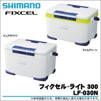 FIXCELシリーズ最大容量!余裕の収納力が自慢のモデル!  収まりのよいボディ・ハンドルとショルダ...