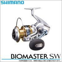 SW仕様で武装したバイオマスター。  【SHIMANO BIOMASTER SW】  幅広い人気を誇...