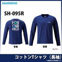 SS ホワイト RA-033R ≪18年3月新商品!≫ 3Dマリンスーツ XSサイズ シマノ