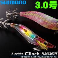 【代引き不可】シマノ セフィア クリンチ フラッシュブースト QE-X30T (3.0号/エギ) /(5)