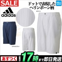 【High Summer】adidas ゴルフ メンズゴルフウェア UVケアのハーフパンツ