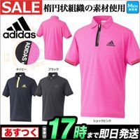 【High Summer】adidas ゴルフ メンズゴルフウェア 楕円状組織の素材を使用したポロシ...