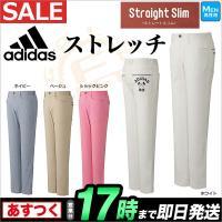 【セール】adidas(メンズ ゴルフウェア)ストレッチ性の高いシャンブレー素材を使用したパンツ