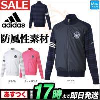 【30%OFF・セール】adidas(メンズ ゴルフウェア)