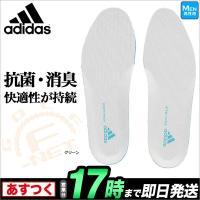 アディダスゴルフ adidas golf 抗菌・消臭の触媒機能効果のあるシューズインソール 靴ケア