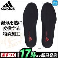 アディダスゴルフ adidas golf る湿気を熱に変換する特殊加工のシューズインソール 靴ケア