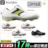 人気 FootJoy フットジョイ ゴルフシューズ FJ contour BOA コンツアー ボア ...