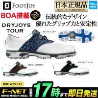 人気 FootJoy フットジョイ ゴルフシューズ FJ ドライジョイ ツアー ボア DRYJOYS...