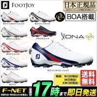 【送料無料】人気 FootJoy フットジョイ ゴルフシューズ メンズ 男性用  D.N.A ドライ...