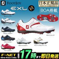 【送料無料】人気 FootJoy フットジョイ ゴルフシューズ イーエックスエル ボア スパイク □
